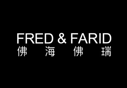 logo-fred-et-farid-promoparis_fr